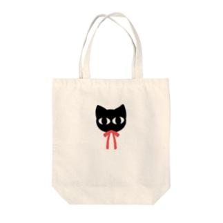 猫又屋のくろすけ Tote bags