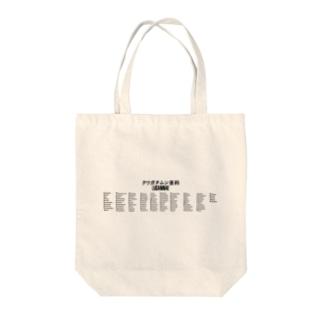 クワガタムシのtaxonomy Tote bags