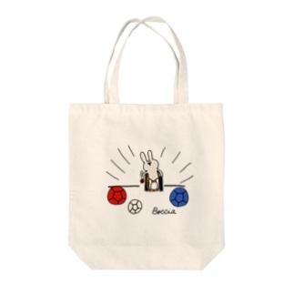ボッチャ!スロー(投球) Tote bags