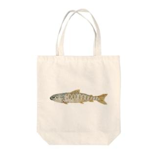 アマゴ Tote bags