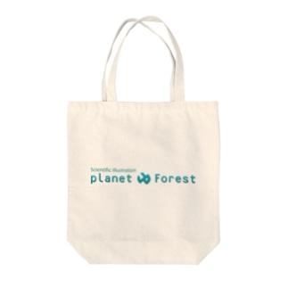 planetForest トートバッグ