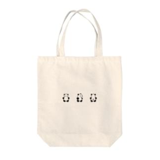 くるりんぱんだ(Black) Tote bags