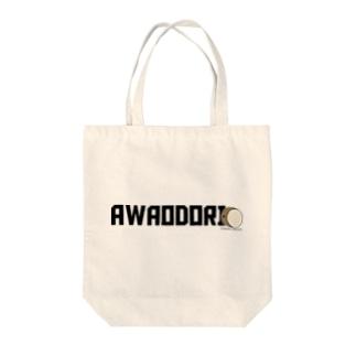 あさみんSHOP(いっ福商店)のAWAODORI大太鼓 Tote bags