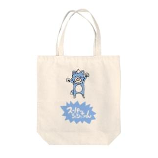 スーパー Tote bags