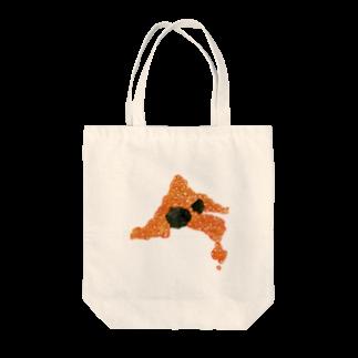 安田のikura Tote bags