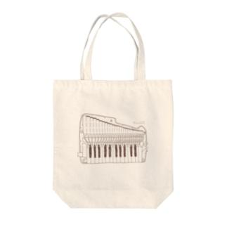 アンデストート (鍵盤ハーモニカ研究所オリジナルグッズ) Tote bags