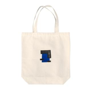 ブルーリーゼント Tote bags