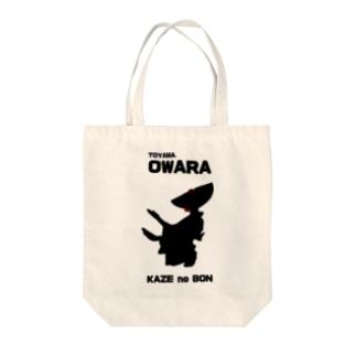 Kaze no Omoide Tote bags