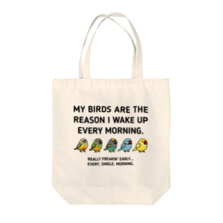 Chubby Bird ホオミドリウロコインコ、 ネズミガシラハネナガインコ(セネガルパロット)、ムラクモインコ、ワカケホンセイインコ Tote bags