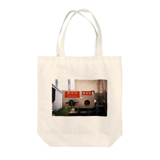 No.8〜エモい配色〜 Tote bags