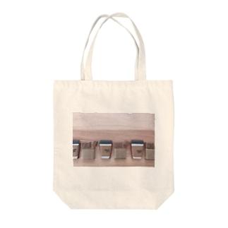全部妄想 Tote bags