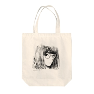 a girl seeing you Tote bags