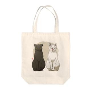 白猫黒猫お座り Tote bags