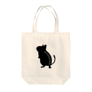 デグーシルエット(リアル) Tote bags
