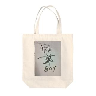 精華BOY Tote bags