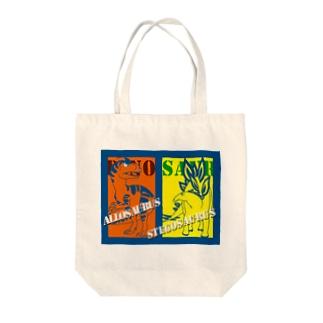 アロvsステゴ Tote bags