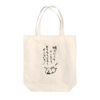 シカさん#3 Tote bags