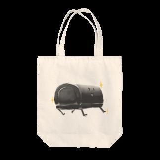 うすかわのメタルかまぼこ Tote bags