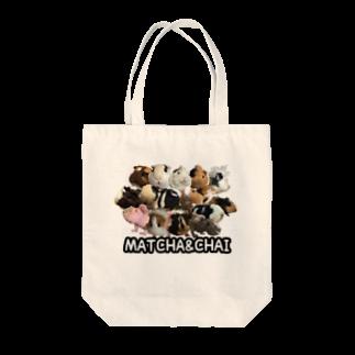 toshiaki-818の羊毛モルモット大集合 Tote bags