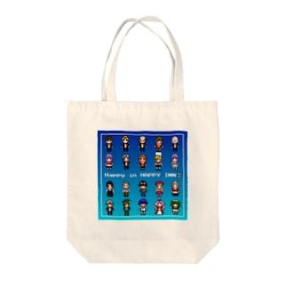 Happy in  HAPPY INNドットキャラ(集合) Tote bags