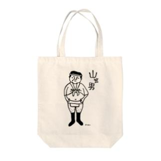 山笠男 Tote bags