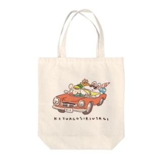 けつあごしりうさぎとパリピ!!(レトロver.) Tote bags