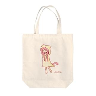 ねこのひと。 Tote bags