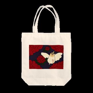 シマエナガの「ナガオくん」公式グッズ販売ページの花札「牡丹とオカメ」 トートバッグ