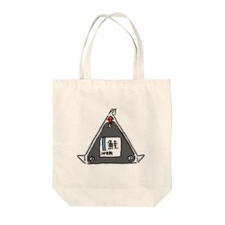 コンビニ鮭おにぎり Tote bags