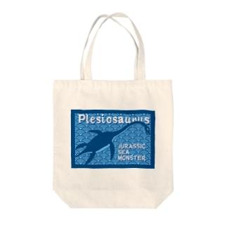 プレシオサウルス Tote bags