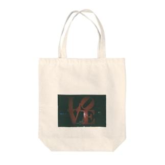 欲しいものはいつでも愛 Tote bags