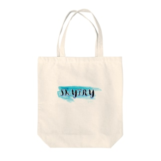 SKYTRYオリジナルグッズ! Tote bags