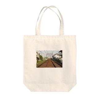 masabucks Tote bags