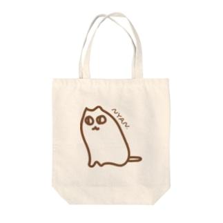 Nyan Tote bags