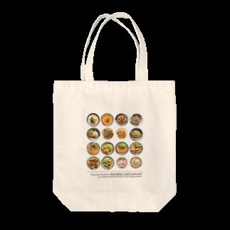 ベジタリアンタイ料理*ニコニコレストランのお店のnikonikoメニューグッズ Tote bags