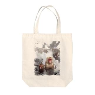 温泉 〜親子〜 Tote bags