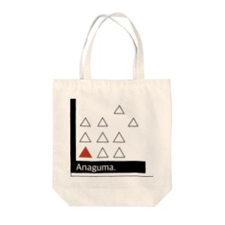 Anaguma. Tote bags