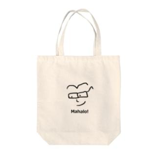 Mr.Mahalo Tote bags