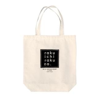 rakuichirakuza Tote bags