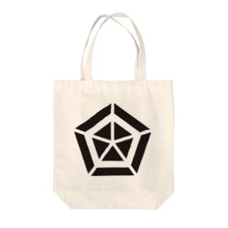 阿賀野屋ココデシカカエナイグッズ Tote bags