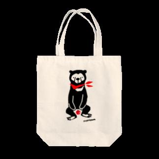 さややん。のお店のマレーグマとりんご Tote bags