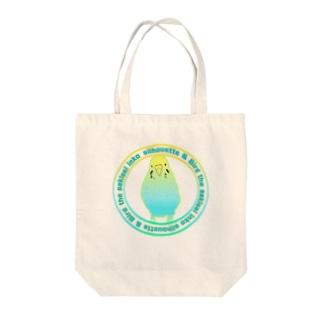 セキセイインコシルエット Tote bags