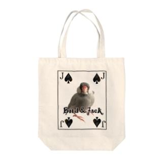文鳥トランプ Tote bags