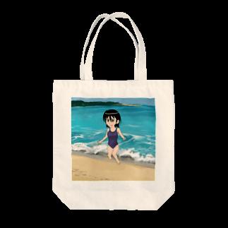 げーむやかんのスクール水着浜辺 Tote bags