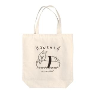 ウサギのウーのSUSHI [黒い字] Tote bags