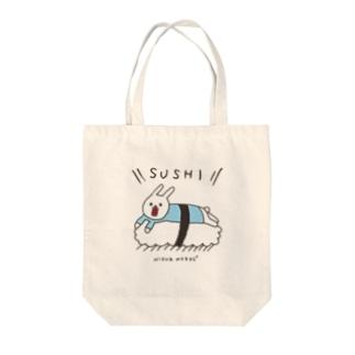 ウサギのウーのSUSHI [color] Tote bags