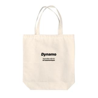 サッカー好きのカッコいいTシャツ Tote bags