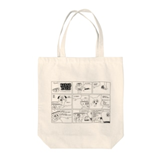 ケバブプレス#97(モノクロ/ライトカラー) Tote bags
