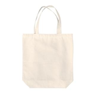 ケバブプレス#97(モノクロ/ダークカラー) Tote bags