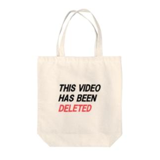 THE HENTAI Tote bags